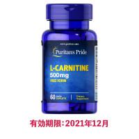 L-カルニチン 500 mg ピューリタンズプライド 賞味期限が2021年12月