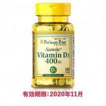 ビタミンD (D-3)  400 I.U.