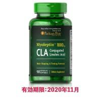 MYO-LEPTIN 共役リノール酸 (CLA) 1000mg