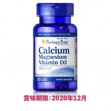 カルシウム・マグネシウム・ビタミンD