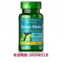 イチョウ葉エキス(ギンコビロバ) 60 mg.