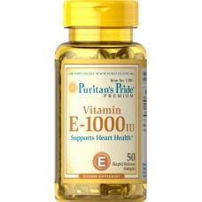 ビタミン E 1000 IU SG