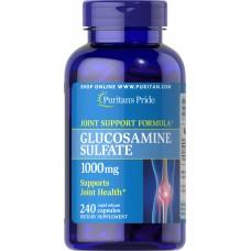 硫酸グルコサミン 1000 mg.