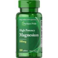 マグネシウム(酸化マグネシウム)500 mg.