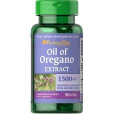 レガノオイル 1500 mg.