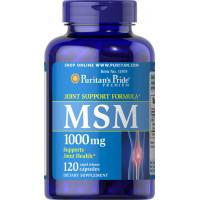 MSM  (メチルスルフォニルメタン)1000mg