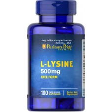 L-リジン 500 mg.