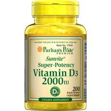 ビタミンD (D-3)  1000 IU
