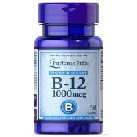 ビタミンB-12