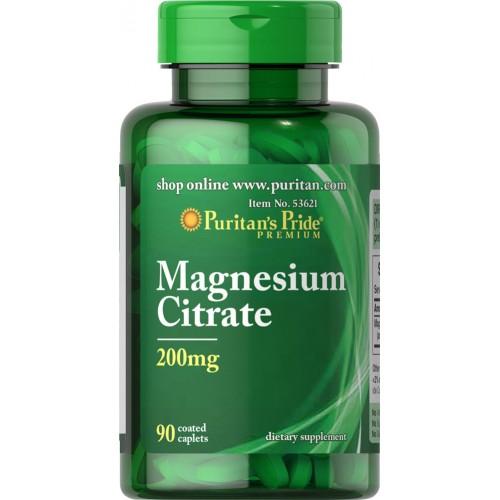 クエン酸マグネシウム200mg