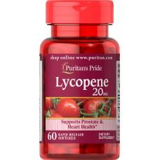 リコピン 20 mg