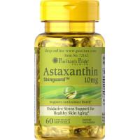 アスタキサンチン 10 mg