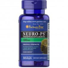 ニューロPS 100 mg. (ホスファチジルセリン)