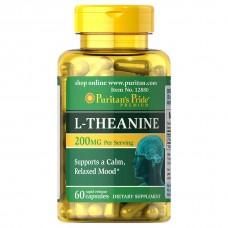 L-テアニン 200 mg.