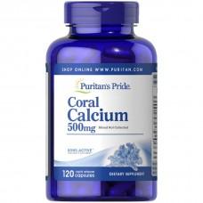 サンゴカルシウムコンプレックス 500mg.
