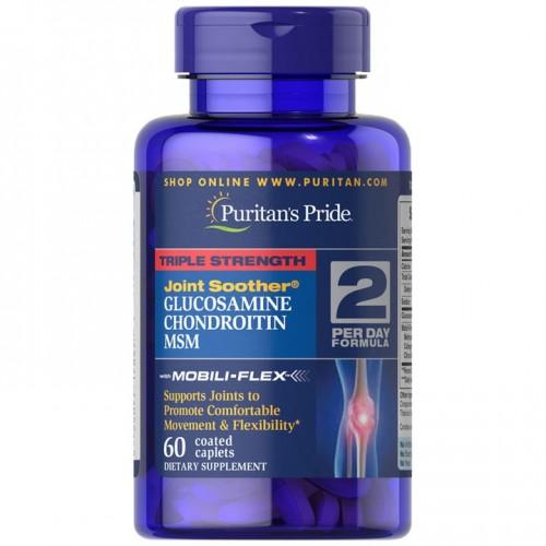トリプルストレングス・グルコサミン・コンドロイチン・D3