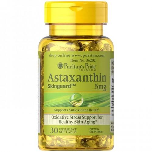 アスタキサンチン 5 mg