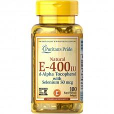 天然型ビタミンE-400 IU・セレン配合