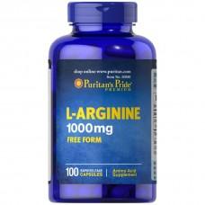 L-アルギニン 1000 mg カプセル