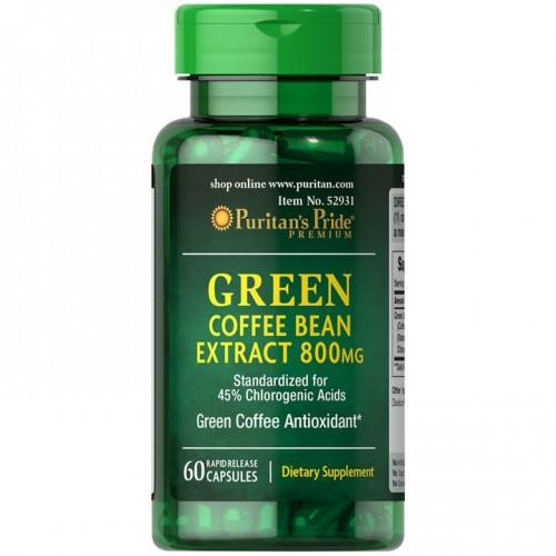 グリーンコーヒー豆 800MG