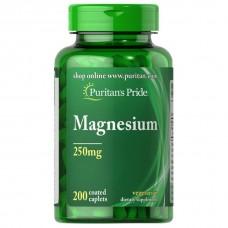 マグネシウム(酸化マグネシウム)250 mg.