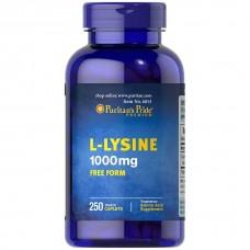 L-リジン 1000 mg. 250キャプレット
