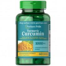 ターメリック(ウコン)・クルクミン 1000 mg.